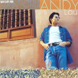 The Best Of Andy Lau 2014 劉德華