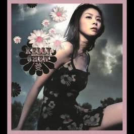 愛 2012 陳慧琳