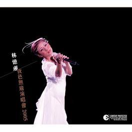 """林憶蓮 """"夜色無邊"""" 演唱會 2014 林憶蓮"""