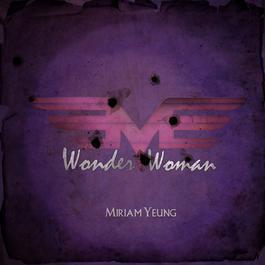 Wonder Woman 2017 楊千嬅