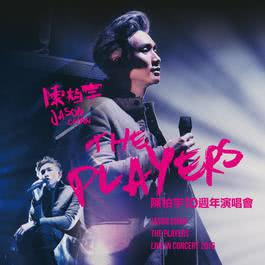 Jason Chan The Players Live in Concert 2016 2017 陳柏宇