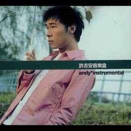 許志安音樂盒 2012 許志安