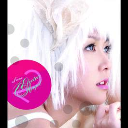 Electric Angel  [2nd Version] 2007 薛凱琪