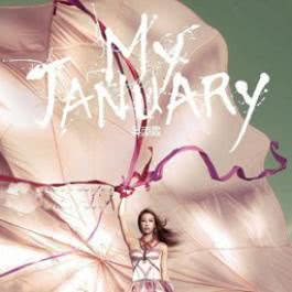 MY JANUARY (DELUXE VERSION)