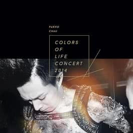 Colors Of Life 2014 (Live)