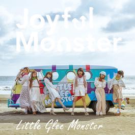 Joyful Monster 2017 Little Glee Monster