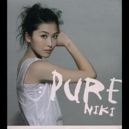 Pure Niki 2005 周麗淇
