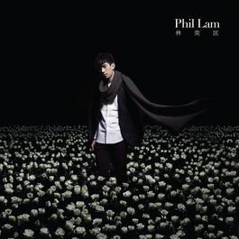 Phil Lam