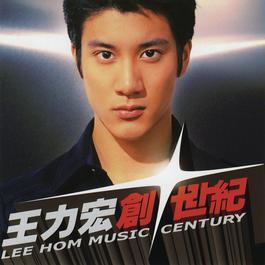 王力宏創世紀影音全紀錄 2009 王力宏