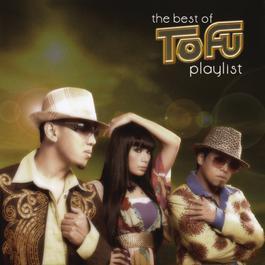 Playlist 2006 TOFU