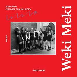 第二張迷你專輯『LUCKY』