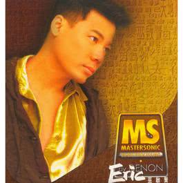 Denon Mastersonic - Eric Moo 1997 巫啓賢