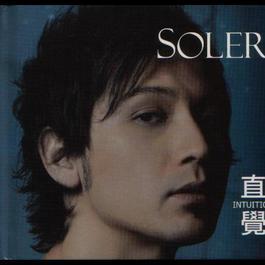 直覺 2005 Soler