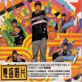 陳小春的R&B音樂補給站Vol.1 2004 陳小春