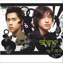 電影男孩 2002 Shine