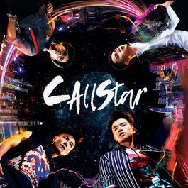 此刻無價 2017 C AllStar