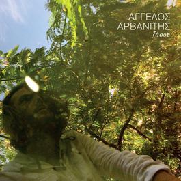 Xasou 2010 Aggelos Arvanitis