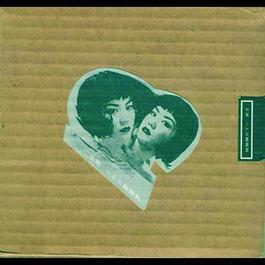 一人分飾兩角 2010 王菲