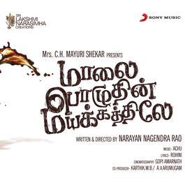 Maalai Pozhudhin Mayakathilaey (Original Motion Picture Soundtrack) 2012 Achu
