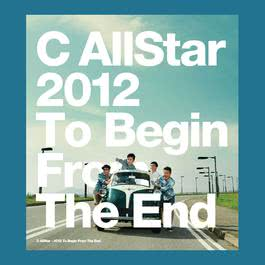 2012 To Begin from The End