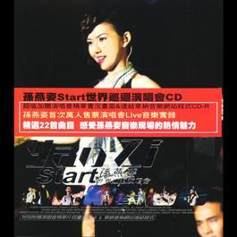 START 世界巡迴演唱會 CD 2007 孫燕姿