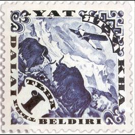 dalai beldiri 1999 Yat-Kha