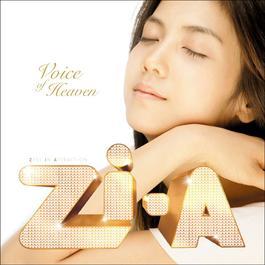 Voice Of Heaven 2007 Zia