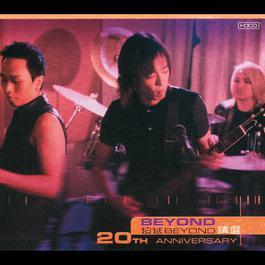 超越BEYOND精選 2005 BEYOND