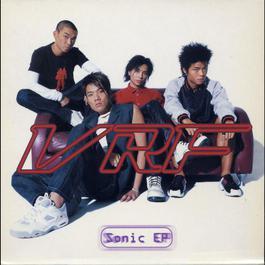 Sonic EP 2005 VRF