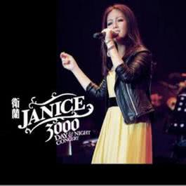 Janice 3000 Day & Night Concert