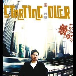 STARTING OVER 2004 雷有輝