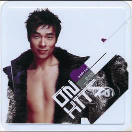 On Hits 2002 許志安