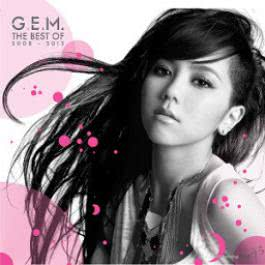 The Best of G.E.M. 2008 - 2012 (V2)