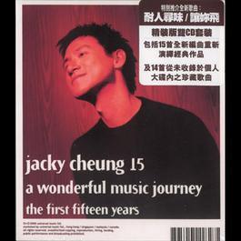 Jacky Cheung 15 2012 張學友