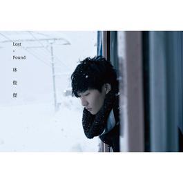 那些你很冒險的夢 2011 林俊傑
