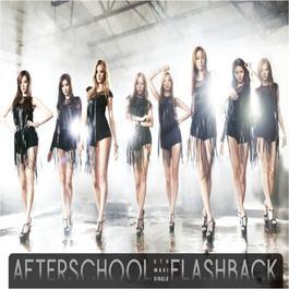AFTERSCHOOL 5th Maxi-Single (Korea Release) 2012 AFTERSCHOOL
