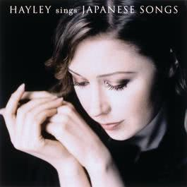 Hayley Sings Japanese Songs 2008 Hayley Westenra