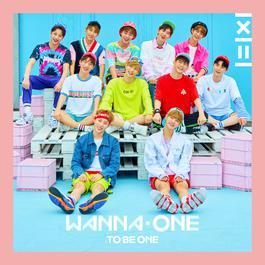 首張韓語迷你專輯1X1=1 (TO BE ONE)