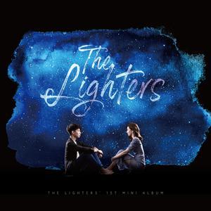 第一張創作迷你專輯:The Lighters
