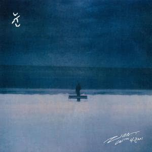 SNOW (feat. Lee Moon Sae)
