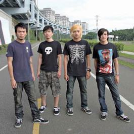 滅火器樂團