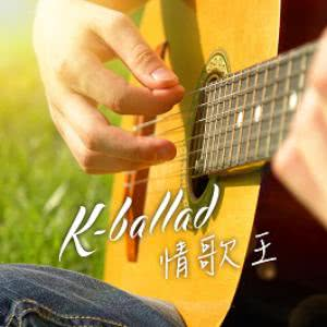 K-ballad 情歌王