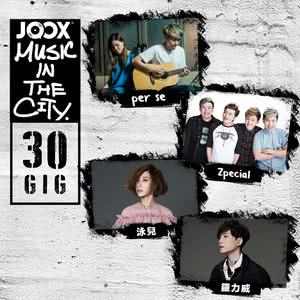 Music In The City 30 GIG - 泳兒 x 羅力威|Per Se x Zpecial