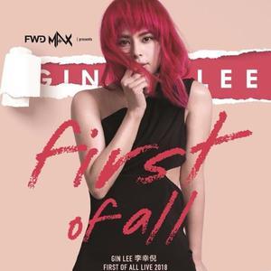 [預習] Gin Lee First Of All 紅館演唱會 2018