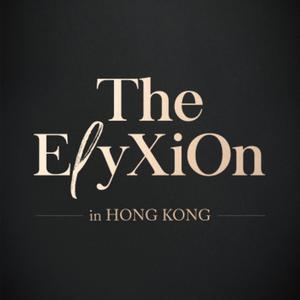 [重溫] EXO PLANET #4 The EℓyXiOn 巡迴演唱會 香港站 2018