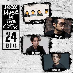 Music In The City 25 GIG - PHOON x Heyo x 林德信 x 黎曉陽