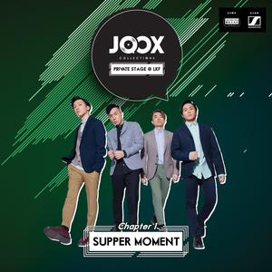 [預習] JOOX COLLECTIONS:Private Stage @ LKF – Chapter 1 : Supper Moment 2018