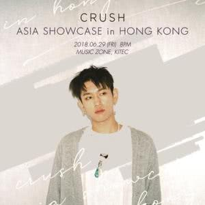 [預習] CRUSH ASIA SHOWCASE in Hong Kong