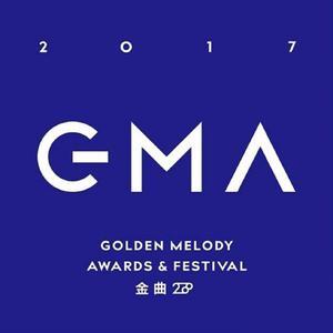 第28屆流行音樂金曲獎入圍名單