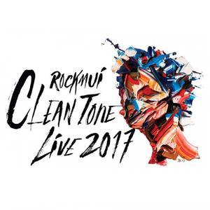 [預習] 盧凱彤 Clean Tone Live 2017